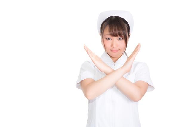 【体験談】不妊治療後、医療保険に加入しようとしたお話。